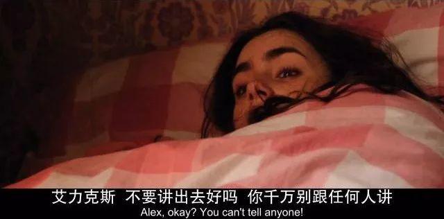 """撞脸""""杨颖"""",这位美若天仙的英国女演员,她可没有花瓶式的演技"""