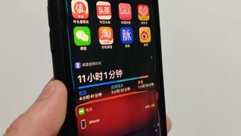 iPhoneXR换成iPhone11的第14天:我感觉跟没换手机一样……