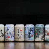 28款媲美进口大牌的国产精酿啤酒,喝过一半才是圈儿里人!