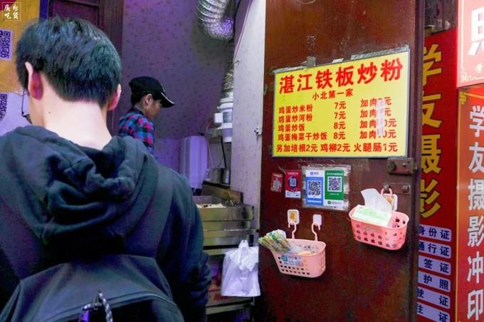 暴走20000步!从潮汕街吃到小北门,我才吃完中大美食的一半...