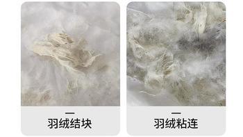 另一个角度来测评羽绒服清洁剂,对羽绒的伤害你有关注吗?