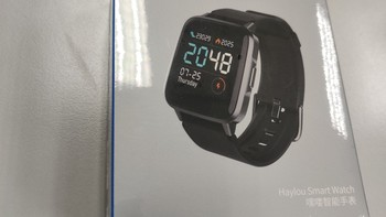 Haylou Smart Watch开箱