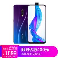 荣耀9X还是realme X,谁才是2019年度性价比手机?