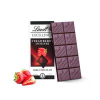 20款解馋草莓味零食测评!草莓季太短,只能靠零食续命了!