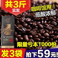 咖啡豆选购速成攻略!老司机告诉你4个小窍门!