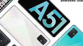 后置L型四摄、挖孔屏:SAMSUNG 三星 推出 Galaxy A51、A71智能手机