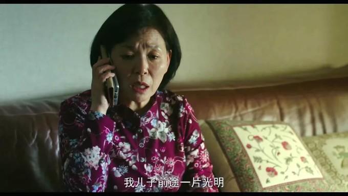 """37岁的女人金智英,用一部电影,扯下了一个国家的""""遮羞布"""""""