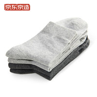 五款热门棉袜横评,来看看是否有一款适合你?