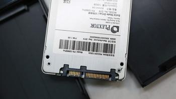 享受折腾的乐趣 篇一:闲置固态硬盘变废为宝——一款绿联SATA2.5英寸硬盘盒