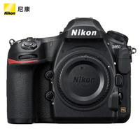 我的摄影装备清单:Nikon D850和SONY A7R3,曾经的并列第一,到底谁更实用