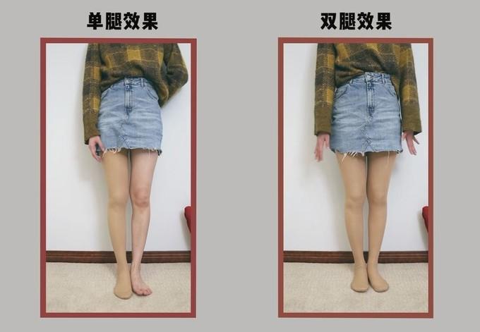 8条网红光腿神器测评,月销过万是假肢还是神器?