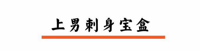 长沙第①家熟成牛肉专门店来了,6.8折敞开吃!
