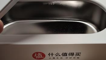 2000天会员签到实物礼品,EraClean超声波清洗机