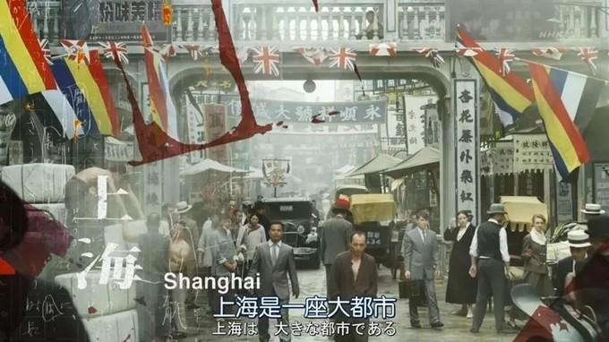 豆瓣8.5,日本人眼里100年前的中国是啥样?