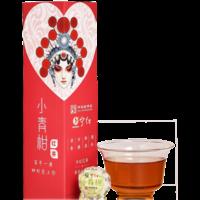 有爱的红茶 小青柑红茶