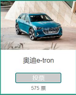 #2019年度车#获奖的新能源车有这些