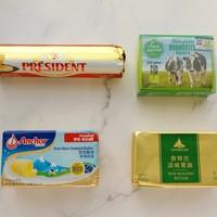 烘焙小知识 篇一:吐血测评,最热卖的黄油,它竟在这点上完胜
