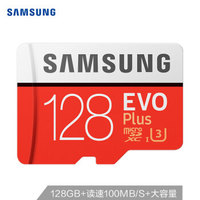 和switch绝配?三星(SAMSUNG)128GB EVO Plus TF卡开箱简评