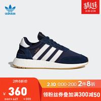 京东2月10日Adidas凑单抄作业——37件活动商品多种凑单备选方案奉送,长假无聊系列