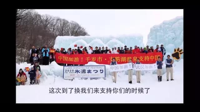 日本给力!再捐10万防护服!多国对中国公民和航班入境限制松动(附最新全球入境管制措施)