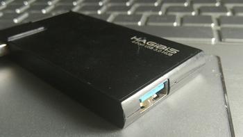 贵贱不等的数码小物件 篇二十五:买来压箱底的海倍思4接口USB扩展器