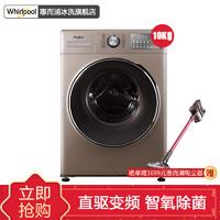 """""""花样""""除菌,看洗衣机如何助力日常防疫"""