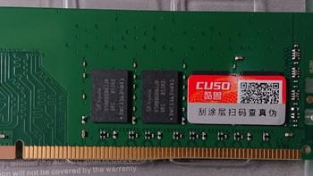 贫民法拉利 酷兽DDR4 3200——测试报告 高频小能手