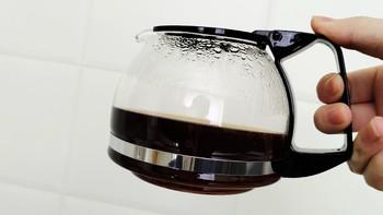 简单够用 - 东菱(Donlim)滴滤咖啡机 开箱简评