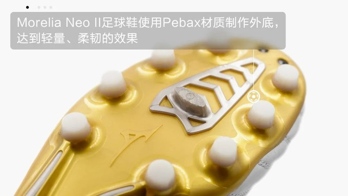 你的Neo2还差一个白金配色!