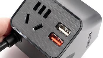 开箱评测:PHILIPS飞利浦18W双口快充插座支持PD、QC等多协议输出,6口输出