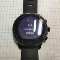AMAZFIT华米运动手表2上手测评(第二节)