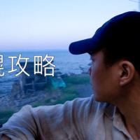 【玩不丧志】 篇六十三:30个旅行问题请收藏,畅玩札幌,看这篇就够了