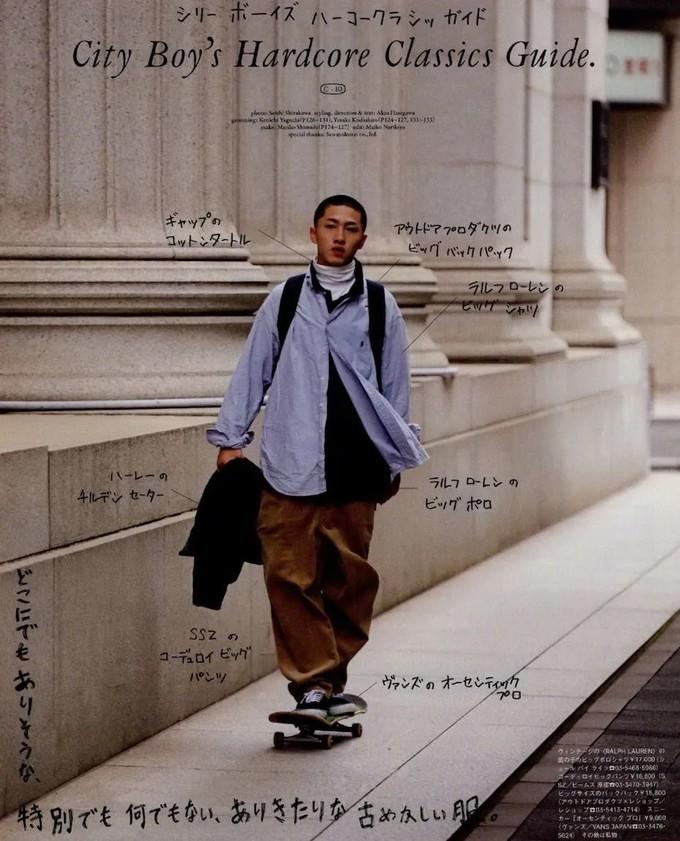 日本男生为什么这么会穿?因为是跟这个大叔学的!新万元联名都与他有关