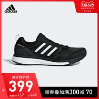 100款Adidas在售BOOST鞋款集合,抢购前做好功课慢慢看~