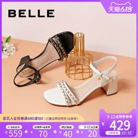 3分钟带你了解百丽集团旗下女鞋品牌,顺手奉上这份500元以下流行款凉鞋剁手清单!