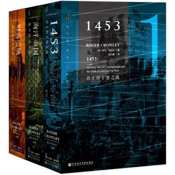 是时候充实后宫了!11个社科系列50本书,让你的认知水平吊打众人