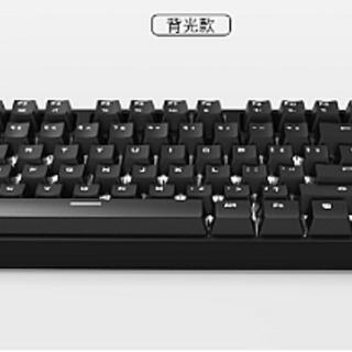 618无线电竞键盘什么牌子好 300元价位无线机械键盘推荐