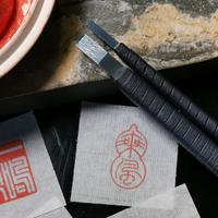 篆刻工具的选择------刻刀