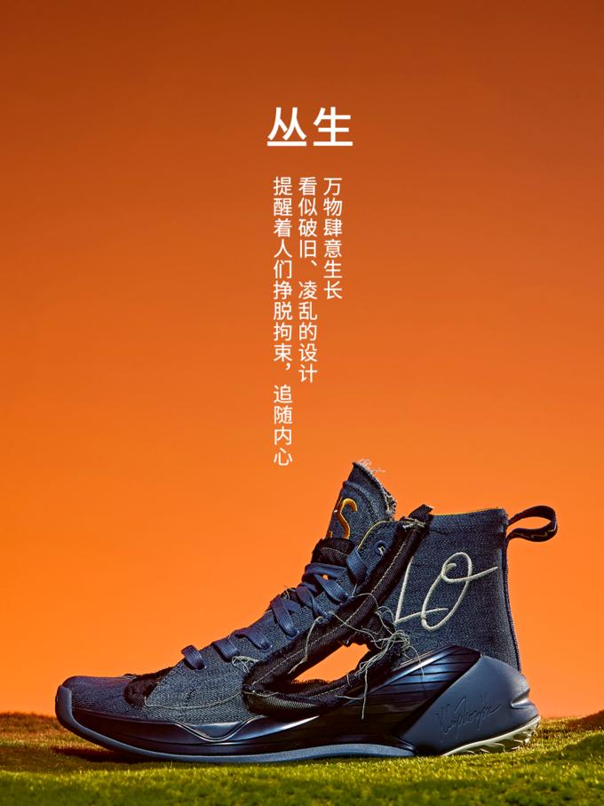 WEN鞋评-开箱   安踏与国潮联名的鞋300块就能买到?这颜值设计你能Hold住吗?