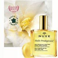 法国国民药妆护肤品牌——NUXE巴黎欧树,入驻天猫