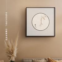 大师手工制作,新中式大理石浮雕挂画—夏蝉附芭蕉