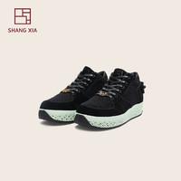 爱马仕旗下品牌上下推出中国风球鞋及潮流单品,限量发售66双和500双!(内含千元以下七夕礼物推荐)