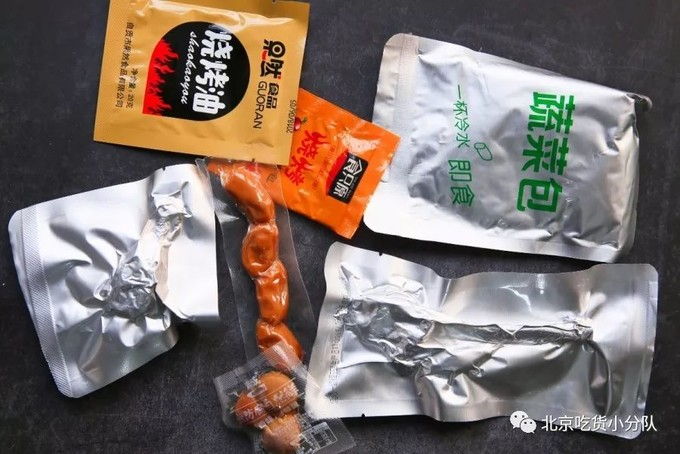 爱吃肉的懒人必看!11款花式自热锅大测评