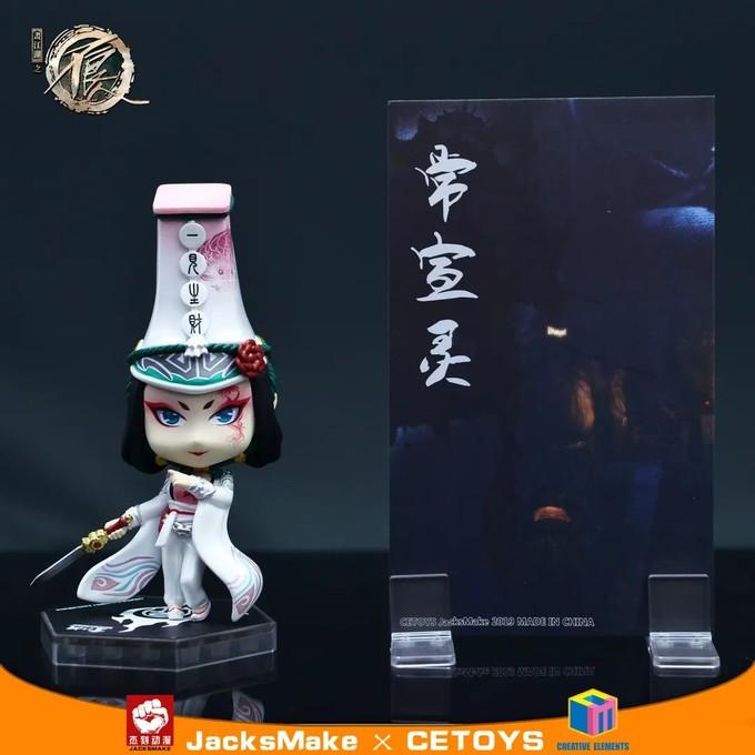 """玩模总动员:""""顽聚希集""""首届中国GK雕像展将在广州召开"""
