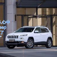 """曾经每个男人心中都有一台Jeep,如今却成了""""机油光""""?"""