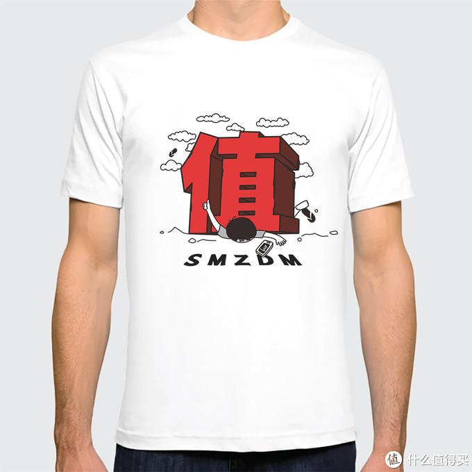 """值友T恤设计稿件获奖公布,原来这些是值友最爱""""文化衫"""""""