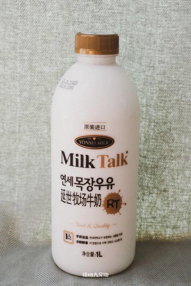 选奶指南第二期:帮你们测评了一轮热门鲜牛奶
