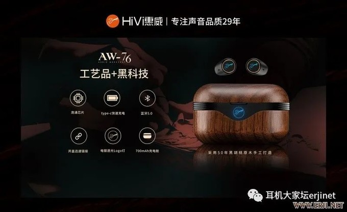 是怎样的魅力让3C小小值都飞去广州了?2020第七届广州国际耳机展看点全分析