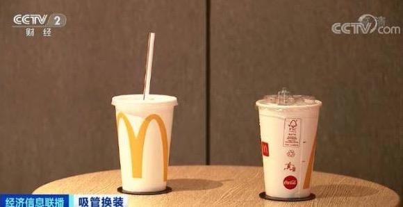 麦当劳试行可重复使用咖啡杯