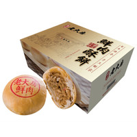 甜的还是咸的?苏式还是广式?这些沪上月饼老品牌你站谁?